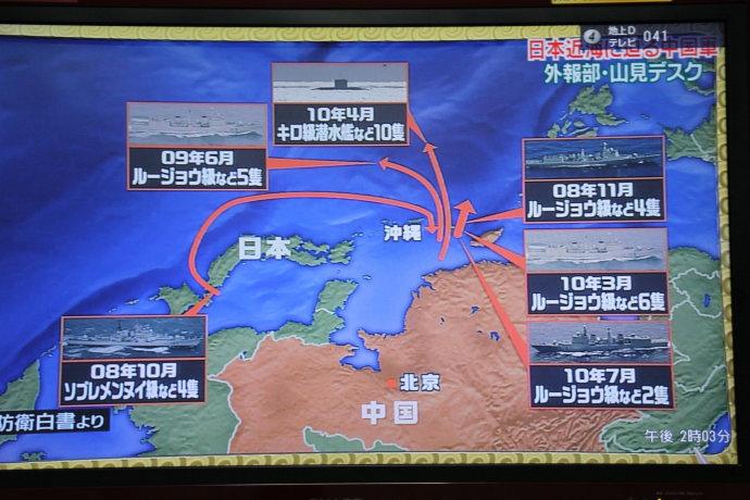 [转载]日本人为什么把中国地图倒过来看