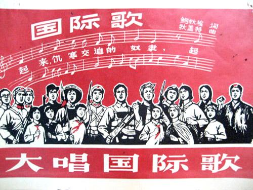 激情澎湃的文革广告画 - 张羽魔法书 - 张羽魔法书