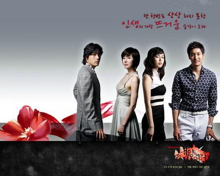 韩剧一周收视综述 《大阳的女人》引领KBS复苏 - ryu77882741 - ryu77882741的博客