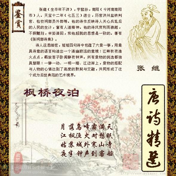 唐  诗  精  选  136  幅  图  片  欣  赏  (下) - 娴梦江南 - 娴梦江南