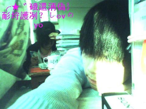 十八岁男生 - 李小寒的日志