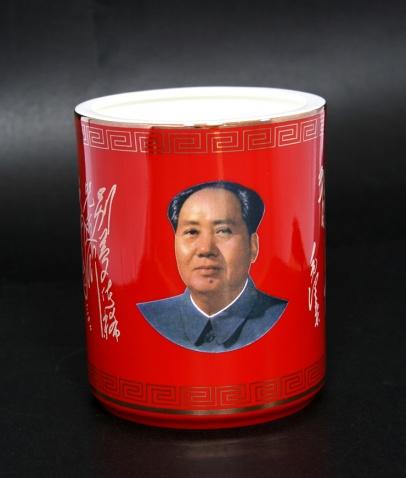 中国红瓷,不看要后悔!! - 浅醉一生 初试啼声  - 浅醉一生 初试啼声