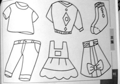 铅笔画教程-留着教孩子 - 易邦 - 易邦博客
