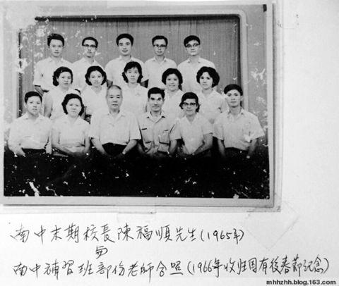 怀念杨双溪老师 - 缅华网 -     缅华网