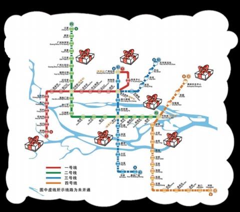 火焰熊猫合唱团track.阿里情人梦 - leeleezoo -