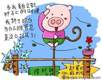 【猪眼看奥运】拉风的猴哥式撑竿跳 - 恐龟龟 - *恐龟龟的卡通博客*