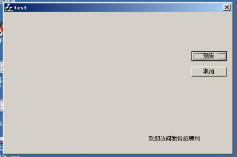 VC++6.0更改窗口背景图的练习 - wmnmtm - 我们你们它们