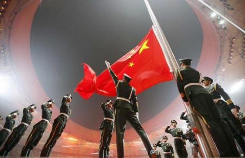 2008年北京奥运会开幕式绝美照片全集 - 冷眼向阳 - 冷眼向阳的博客