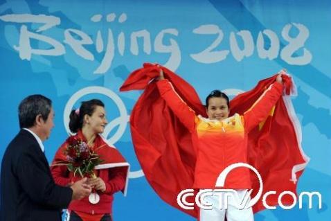 1 一举双得——陈燮霞9日奥运会破纪录 夺首金 - 落落 - 我们