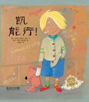 写给那些即将入学的孩子的父母 - uuketang - 幽幽课堂