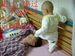 2008年12月20日 - ok888999888 - ok888999888的博客