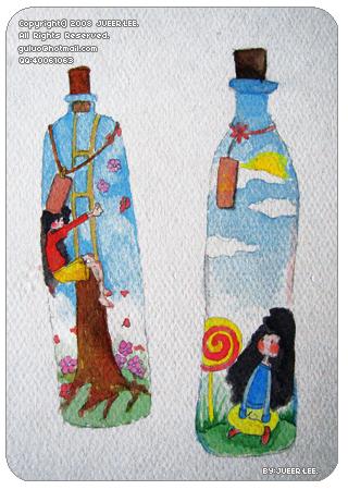纸张上的瓶子乐 - jueer - 李觉儿的山寨子