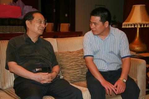 蒋正华副委员长题词勉励远东 - 远东蒋锡培 - 远东蒋锡培