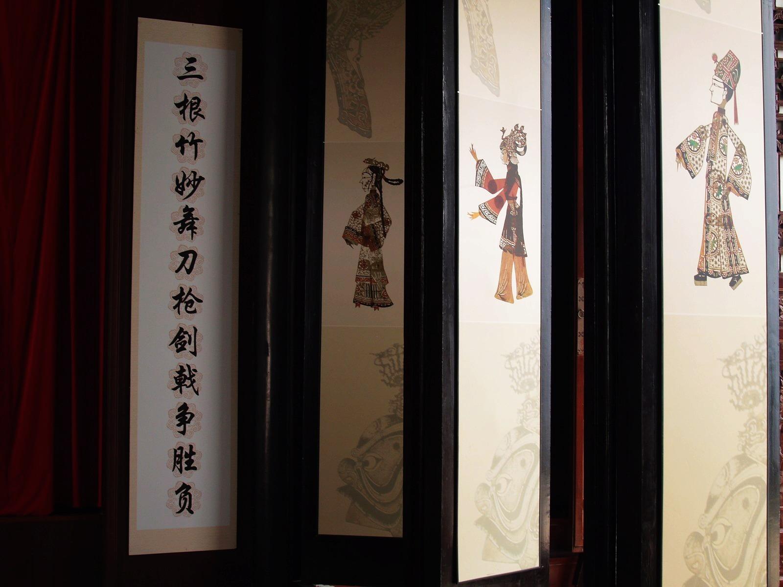 参观甘熙故居 - bldr - Georges blog