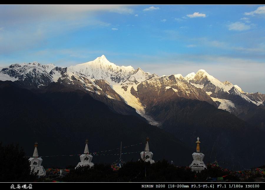 云南最美的雪山 - 西樱 - 走马观景