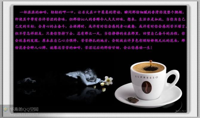 咖啡人生 - 苍狼 - zhang.meng.long 的博客