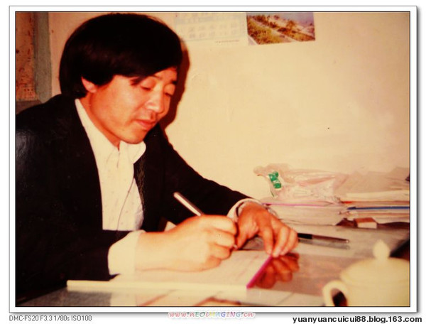妙和诗 - yuanyuancuicui - yuanyuancuicui的博客