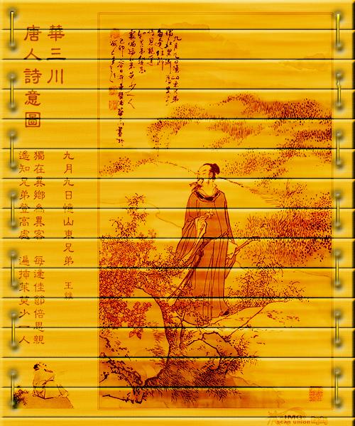 唐人诗意图 - 为谁向天乞怜哀 - 一梦千寻 的博客