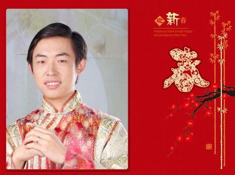 祝各位新老作者新年快乐! - 王志斌 - 学习方法报《物理周刊》粤教沪科九年级版