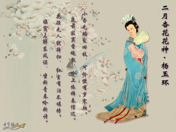 美丽的[十二花神] - 风清云淡 - 风清云淡的博客