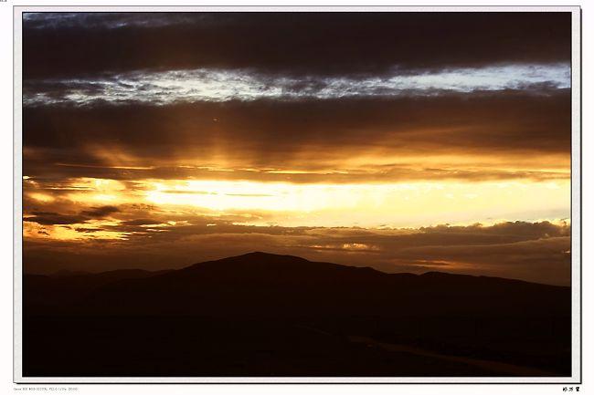 【原创摄影】巴塘草原之落日的光芒 - 玉树牧羊人 - 玉树牧羊人的博客