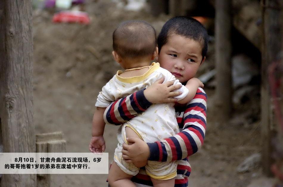 泥流上的格桑花 - ji782-2008 - ji782-2008的博客