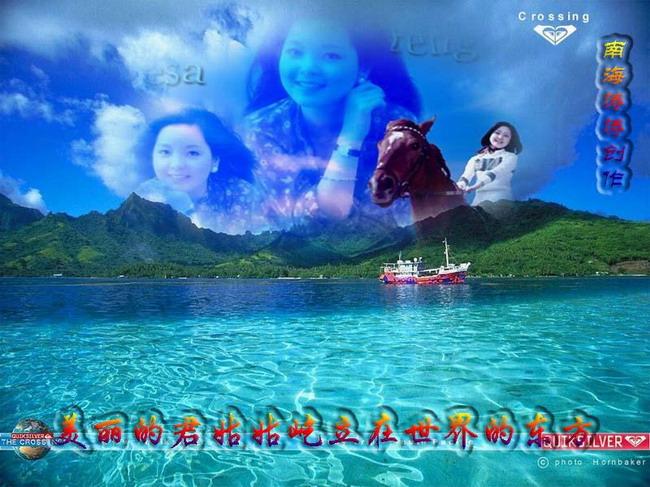 在水一方 怀念邓丽君 姚亚峰 姚亚峰