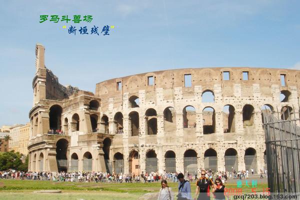 欧洲行--意大利 - 爱婷 - 爱婷的博客