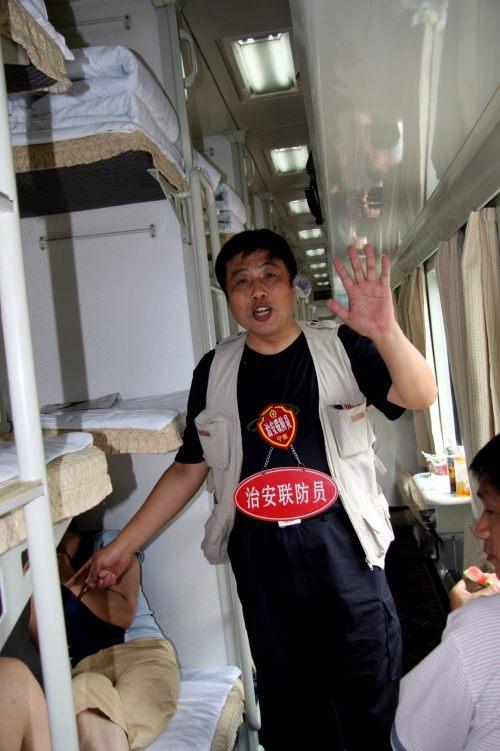 欢乐途中(回家) - xt5999995 - 赵文河的博客