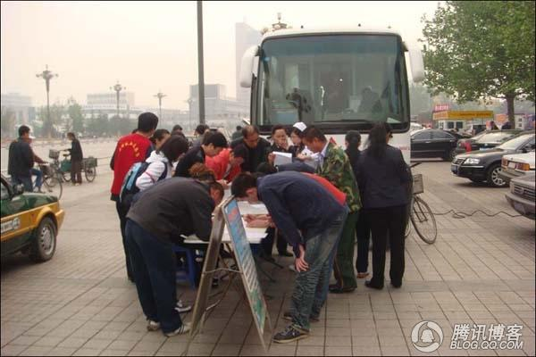 唐山救援队:同胞们,我来了! - aaqq-1232 - 宝君2009