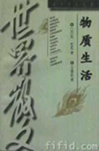 【情爱生活】 之 枕边书的词条A - 子水 - 子水的情爱生活