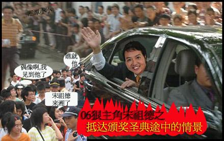 http://bbsimg1.qq.com/2006/12/07/002/818.jpg