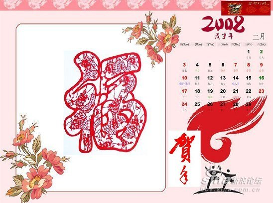 http://x.bbs.sina.com.cn/forum/pic/4c528d6c0104qf0h