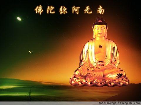 如何改变生辰八字诀定的命运 - zhaojianying - 结识有缘!同修共勉!!