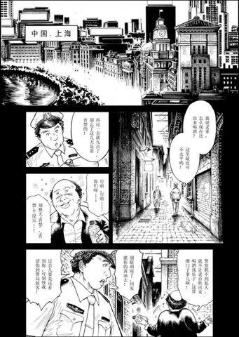 《犬戎》2008重制版 - 张磊 - 20世纪少年的B级片精神