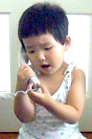 引用 小晨晨打电话[摄影 原创] - 真奇石苑 - 真奇石苑—刘保平的博客