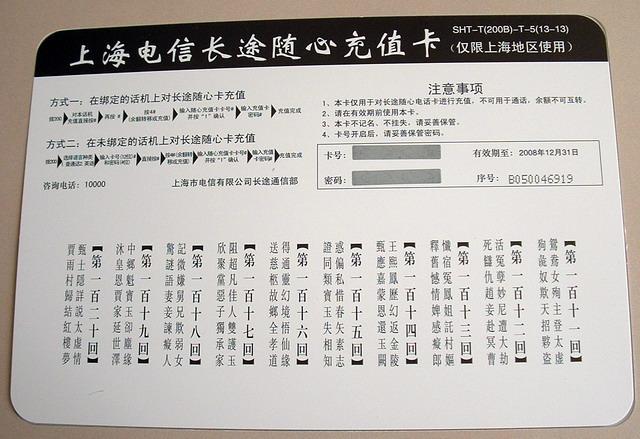 马小娟早期人物画作品欣赏 - 無爲齋閑話 - 無爲齋閑話