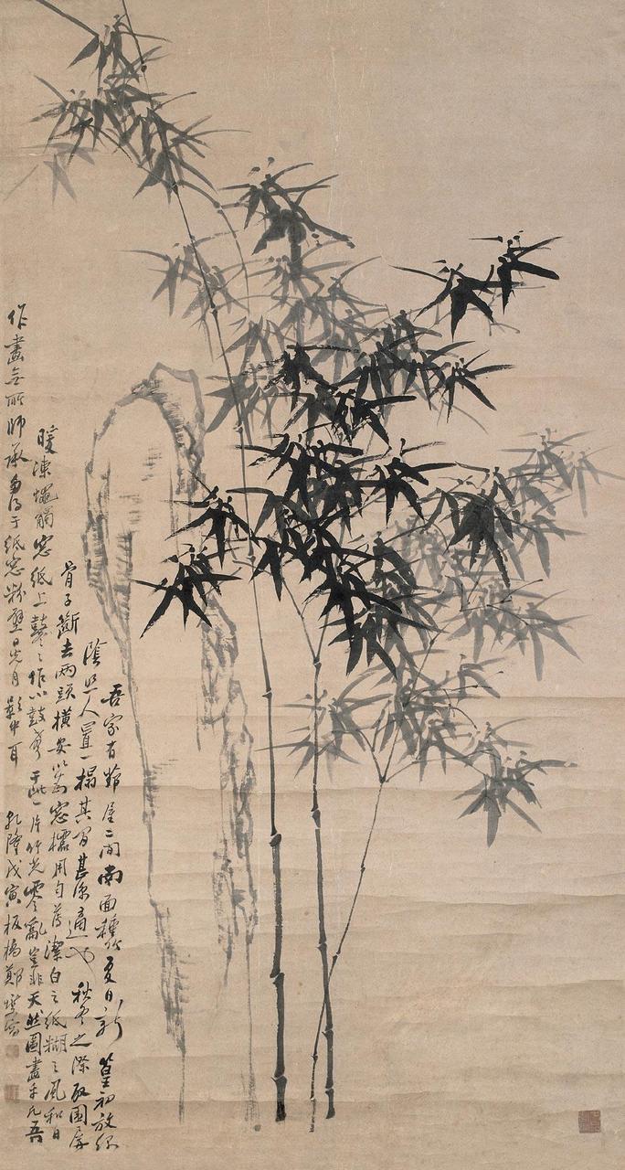 郑板桥书画欣赏 - 古   月 - 虎行天下