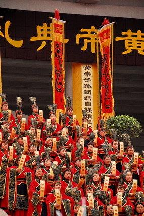 图文:实拍清明公祭黄帝大典 - 赵亚辉 - 赵亚辉