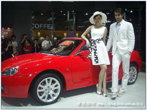 美女车模是怎样炼成的(多图) - 潇彧 - 潇彧咖啡-幸福咖啡