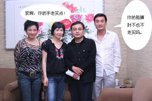 揭发俺的真面目 - weijinqing - 江湖外史之港片残卷