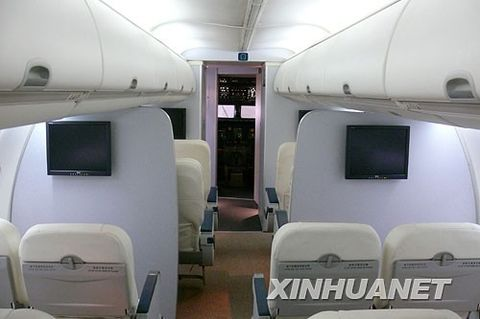 国产ARJ21支线商用客机资料(编辑) - 文静 - 文静的博客