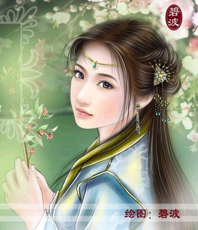 中国古代十大情诗,美极了 - 永不掉队 - houcp@126的博客