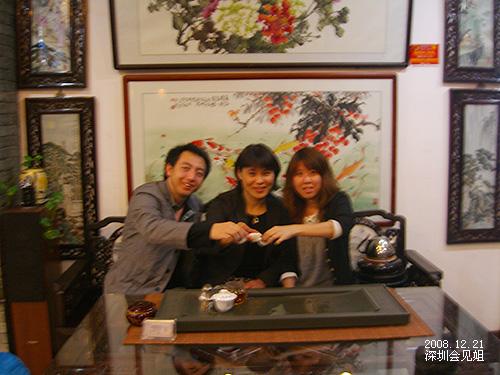 2008年12月21日和姐在深圳会面 - 小suki - 小suki的电玩便当