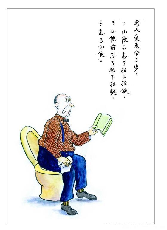 人生趣语 - 香儿 - xianger