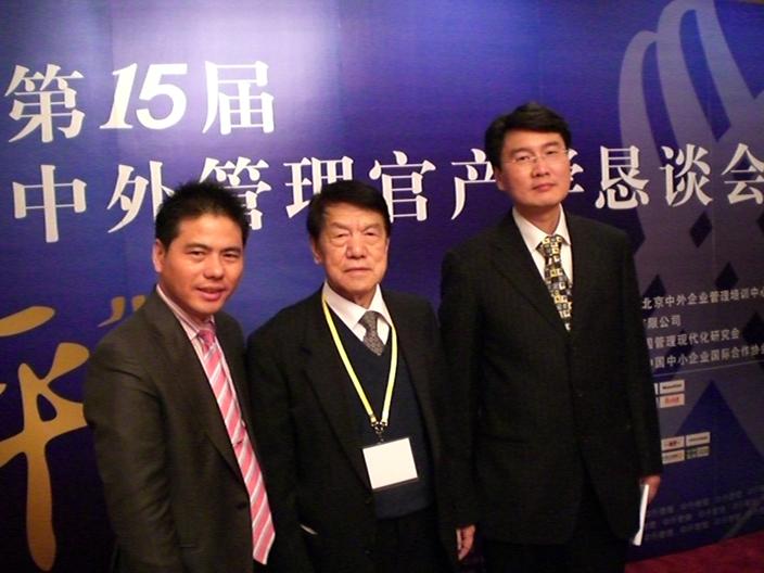 第十五届官产学恳谈会 - 远东蒋锡培 - 远东蒋锡培