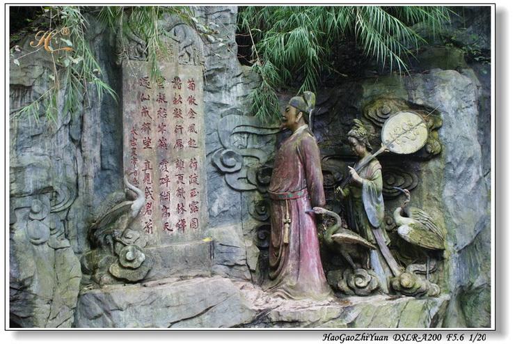 灵猴的召唤——畅游峨眉(二)【原创】 - 浩高致远 -      浩高致远欢迎您光临