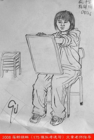 文章老师培养的2008美术特长生一览表 - 文章老师 - 大画文章