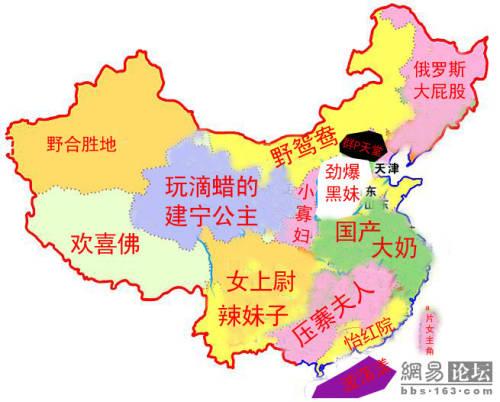 东北三省地图高清