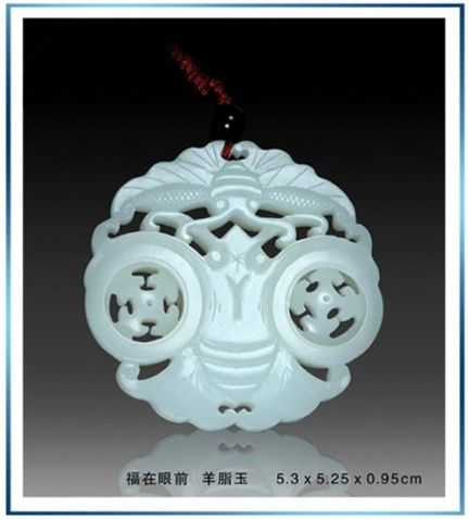 玉雕珍品收藏(二) - hhj62429 - 绿韵的博客